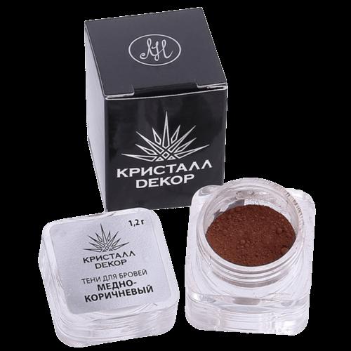 Сухие минеральные тени для бровей оттенка «Медно - коричневый» купить на ya-ga.ru