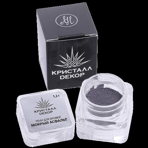Сухие минеральные тени для бровей оттенка «Мокрый асфальт» купить на ya-ga.ru