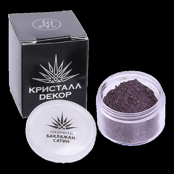 Минеральные тени для век «Баклажан-сатин» купить на ya-ga.ru
