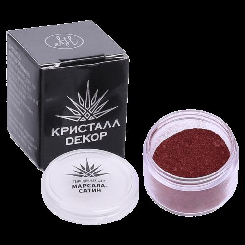 Минеральные тени для век оттенка «Марсала-сатин» купить на ya-ga.ru