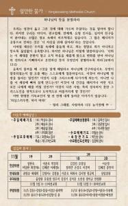 171105-3